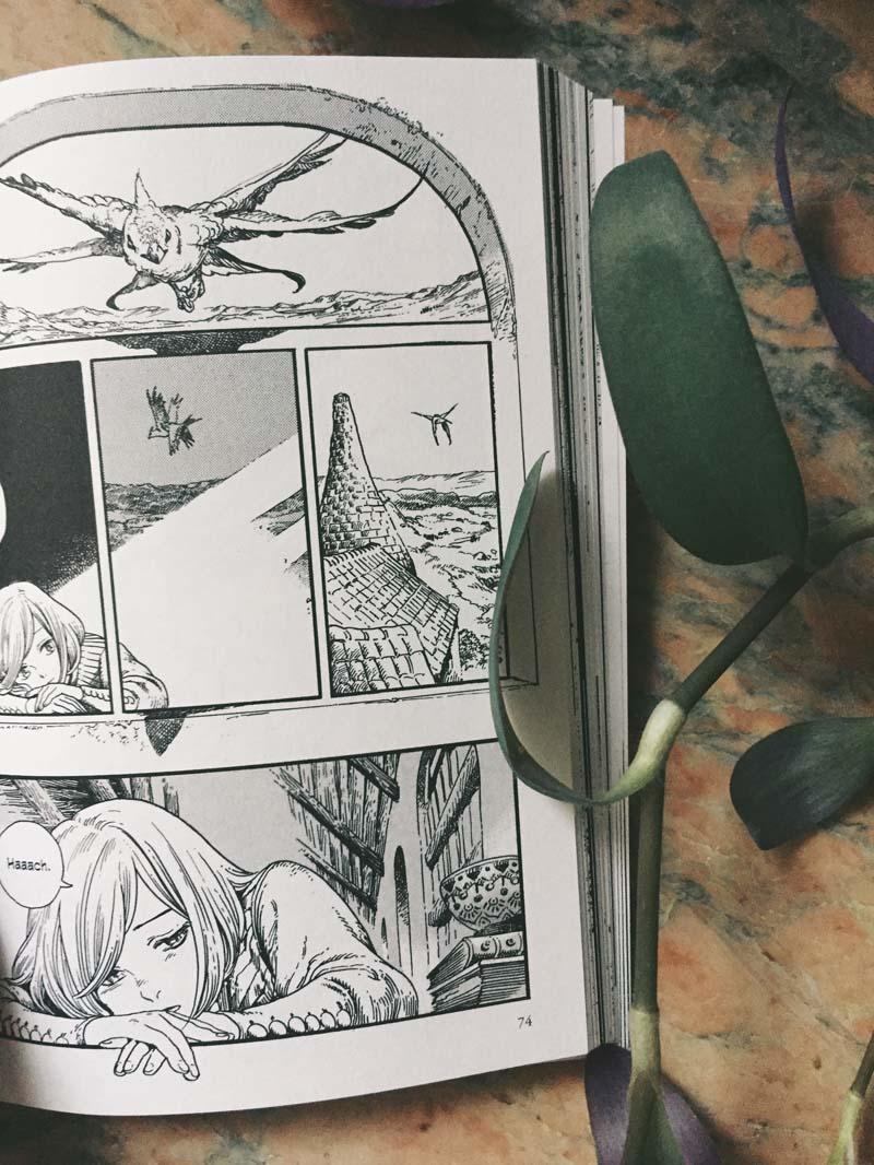 Atelier of Witch Hat 02: Das Geheimnis der Hexen von Kamome Shirahama